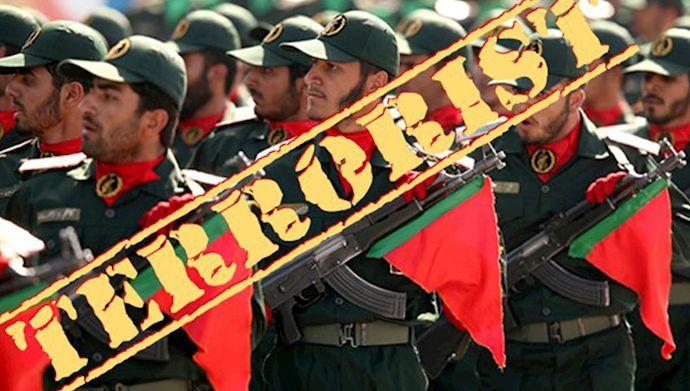 IRGC blacklisting