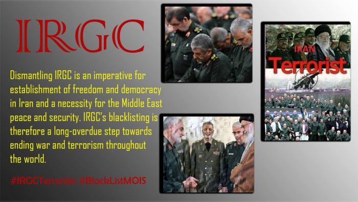 BlackListing IRGC