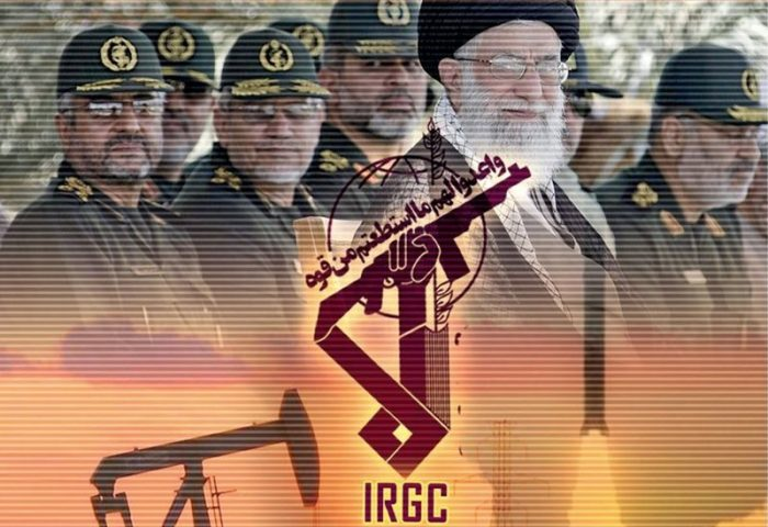 IRGC's blacklisting consequences