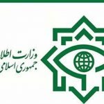 Iran's Ministry of Intelligence and Security (MOIS)