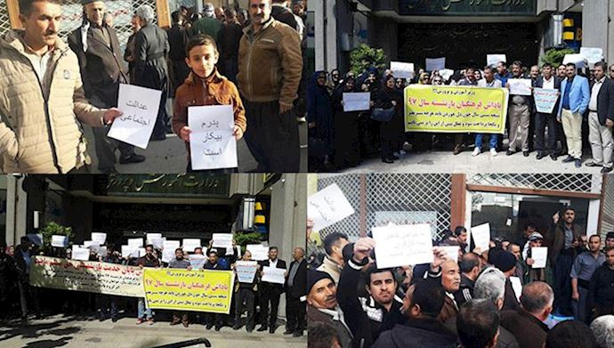 Teacher's protest in Iran