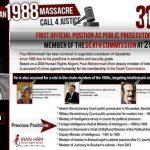 Mostafa PourMohammadi's criminal record