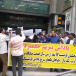 Retired teachers protest in front of the Ministry of education in Tehran