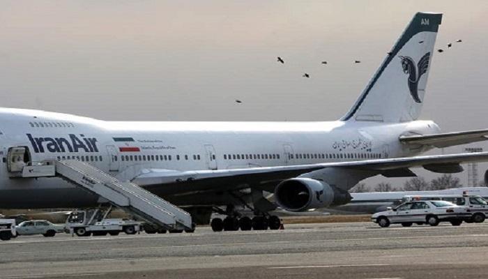 UK travel advisory to dual British-Iranians not to travel to Iran