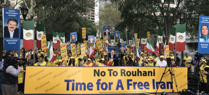 MEK rally in New York