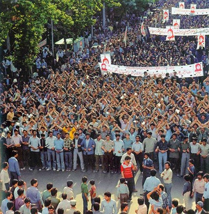 MEK peaceful demonstration in Tehran-May 2, 1981