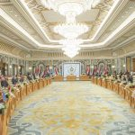 Mecca Conference of Arab state leaders and the Gulf Cooperation Council