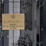 Iranian regime's embassy in Albania
