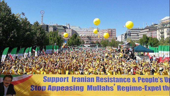 Free Iran rally -Stockholm