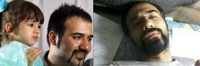 Soheil Arabi was taken to hospital after condition became critical due to hunger strike.