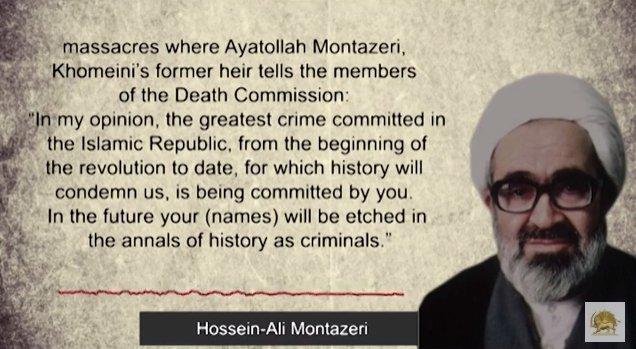 Ayatollah Montazeri's revelation