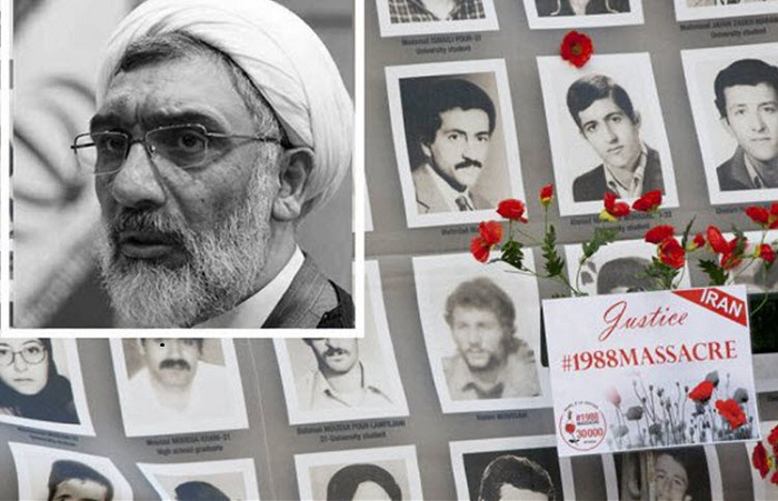 PMOI/MEK Support in Iran | Supporters of the People's