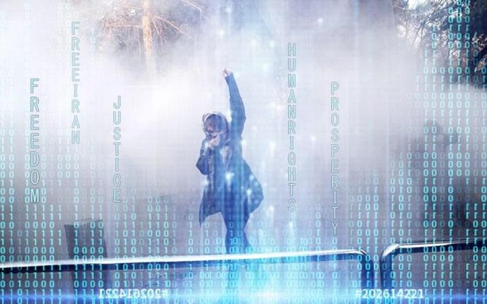 MEK activities in cyberspace