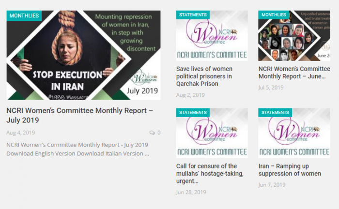 July Monthly News Bulletin of the Women's Committee of the NCRI