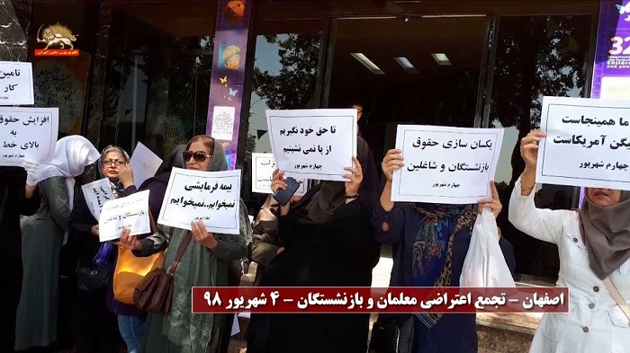 Protests by Retirees in Isfehan center of iran