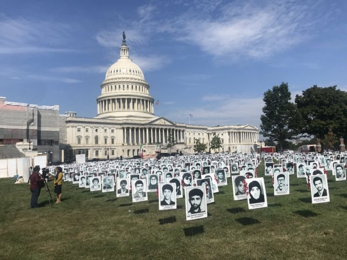 Iranians' exibition out side the US congress