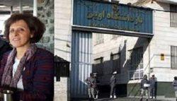 Akram Nasirian, Iranian woman activist