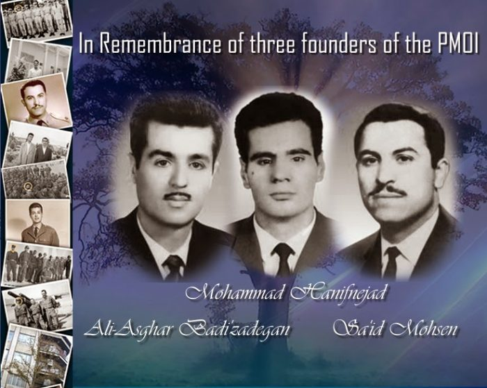 The founders of the Peoples Mojahedin Organization of Iran (PMOI / MEK)