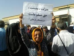 Mahboubeh Farahzadi