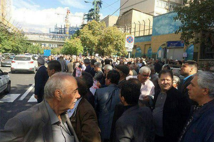 pensioners protest in Iran