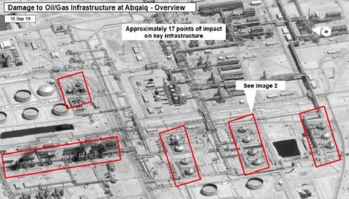 Saudi oil facility was attacked by Iranian regime
