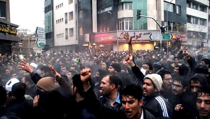 protesting against Iranian regime