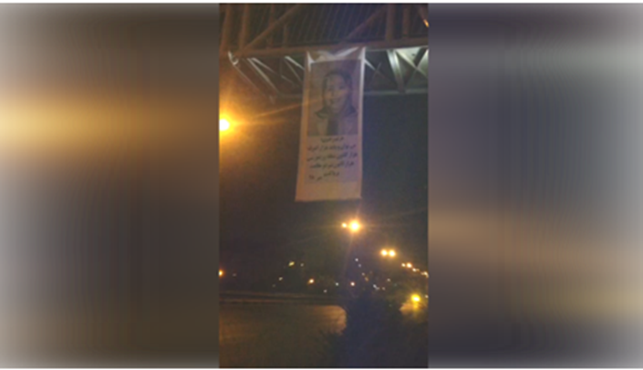 A large placard carrying Maryam Rajavi's picture was hung over a bridge in Kaveh highway in Tehran by a MEK resistance unit6