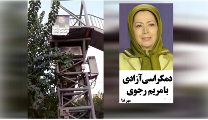 A large placard carrying Maryam Rajavi's picture was hung over a bridge in Kurdistan highway, Tehran, by a MEK resistance unit