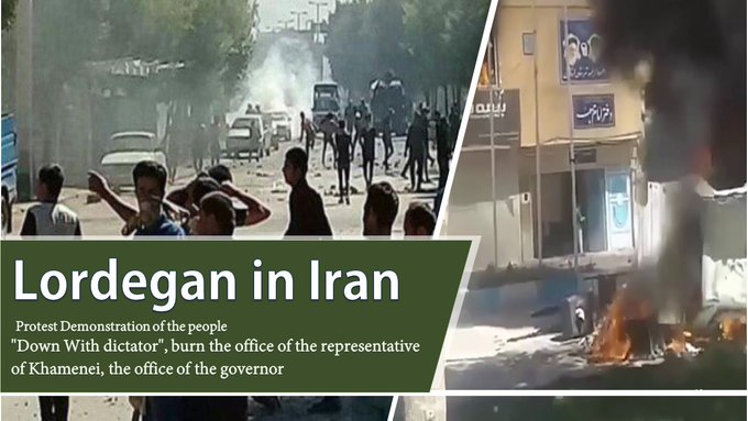 Lordegan demonstrated against the mullahs' regime