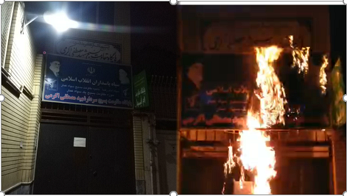 Setting fire on the sign of Basij, the suppressive paramilitary force affiliated to the Iranian Revolutionary Guards Corps (IRGC) in North-West city of Mashhad 2