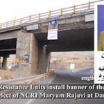 Maryam Rajavi's banner in Tehran
