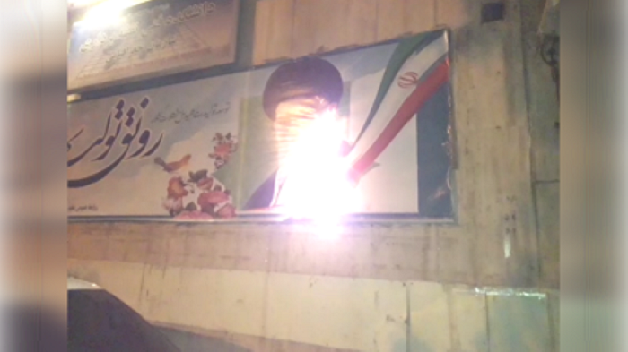 torching of khameneii banner