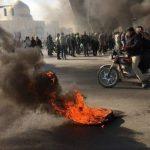 Iran protest- November, 2019