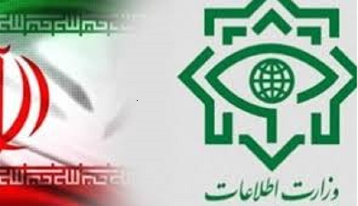 MOIS misuses Tweeter against MEK