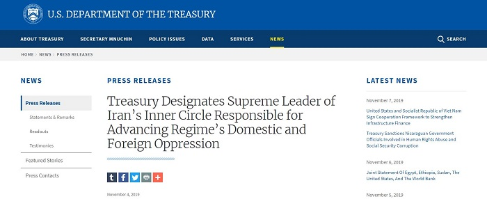 US Treasury Dept sanctions Iranian top officials