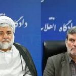 Two criminals acting as judges in the Iranian regime's judiciary system, sanctioned by the US.