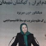 Maryam Rajavi, speaking at a gathering in Ashraf 3