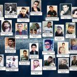 Martyrs of Iran Uprising