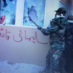 Terrorists attack the US Embassy