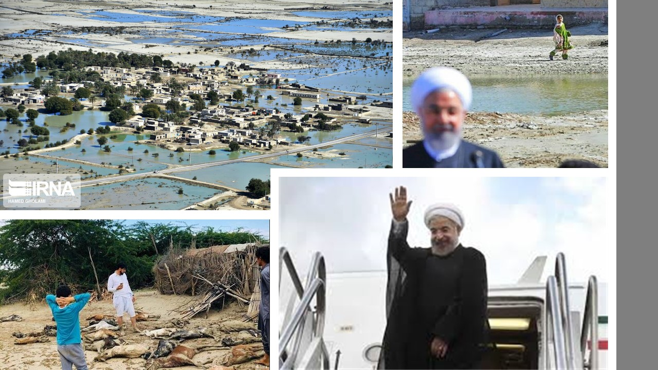 Rouhani's visit to Sistan and Balouchistan