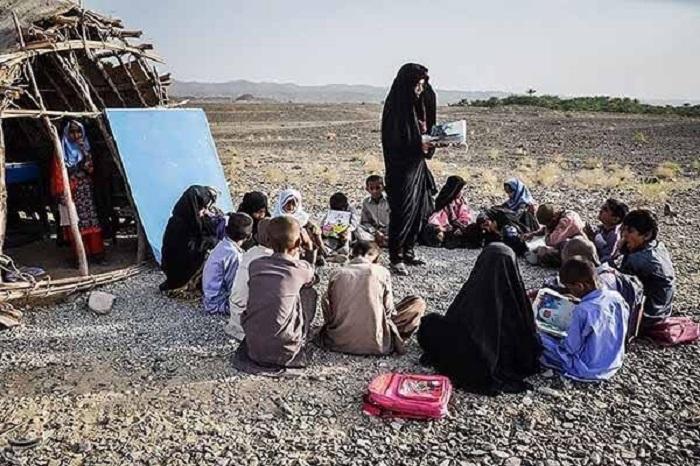 Schools in Iran
