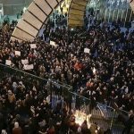 Students protest over downing of the civilan ariplane by the IRGC in Iran