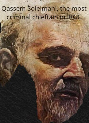Qassem Soleimani, the most criminal IRGC chieftain