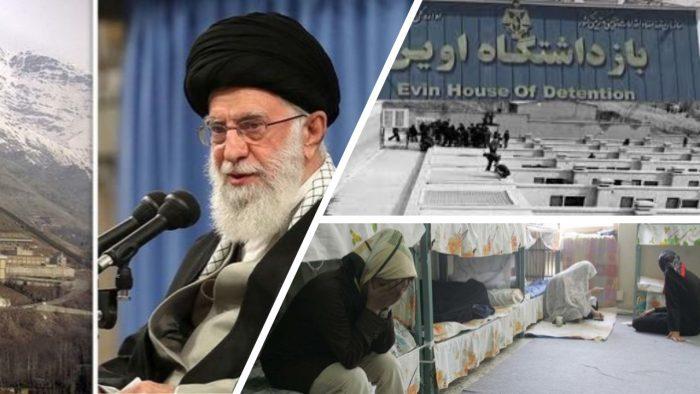 Evin prison and regime's supreme leader Ali Khamenei.
