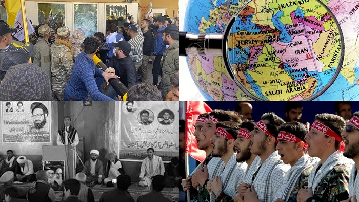Iran's meddling