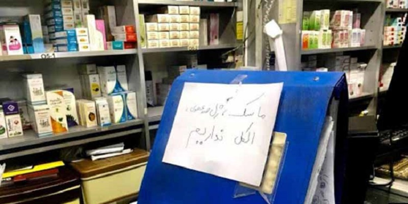 Iran is suffering from a drastic shortage of medical supplies, like masks and disinfectants, because the regime's Revolutionary Guards Corps (IRGC) is stockpiling them and selling them to the public at a major mark up.