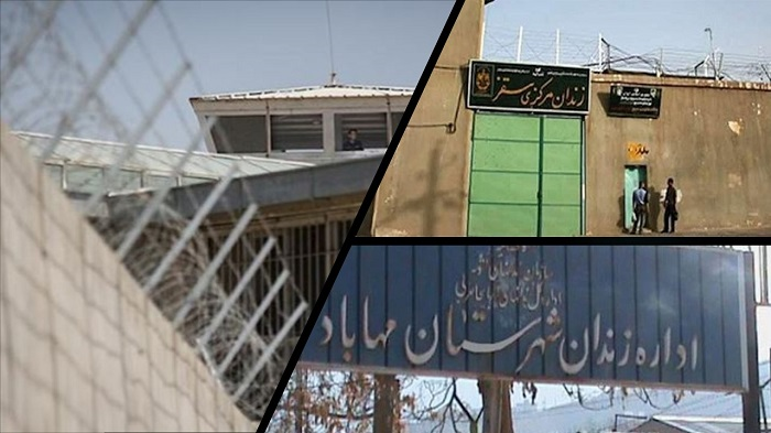 Prisons in Iran