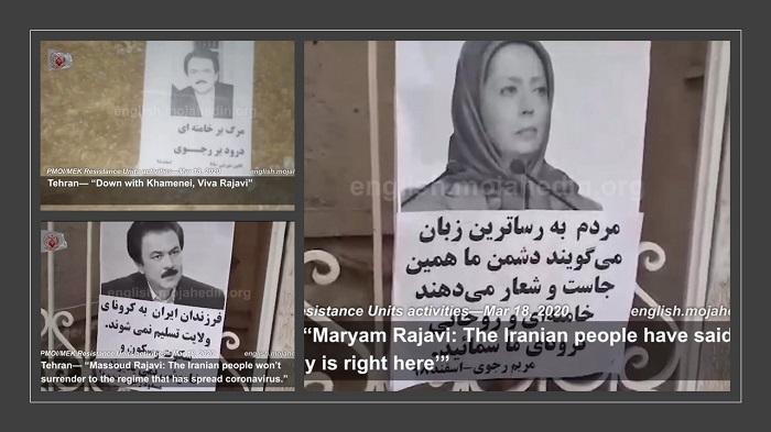 MEK's activities in Iran