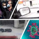 coronavirus spreads all over Iran