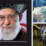 Khamenei,medical supplies, and an ambulance